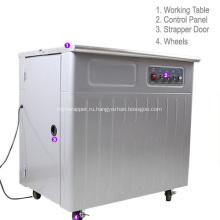 EP100 полуавтоматическая машина для обвязки