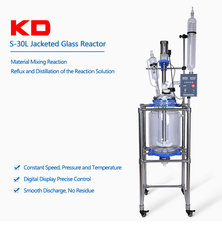 30L Laboratory Chemical Jacketed Glass Reactor
