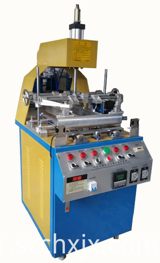 Three sides plastic blister folding packaging machine