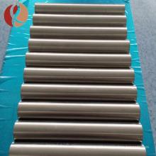 preço de zircônio metal zircônio bar preço de zircônio por kg
