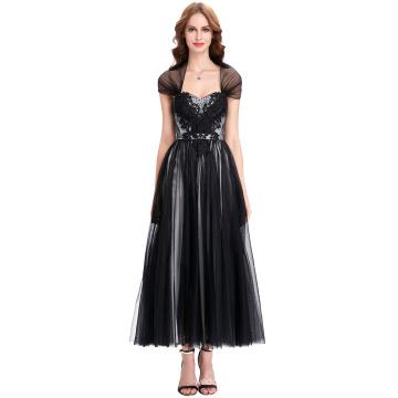 Kate Kasin Strapless Soft Tulle Black Long Prom Dress With Free Shawl KK000132-1