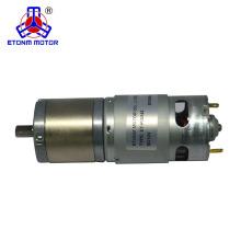 100kgcm 12v dc planetary gear motor for robot