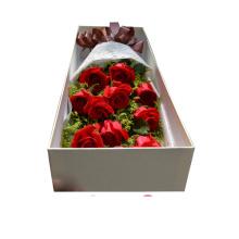 Flower Packaging Gift Box Design