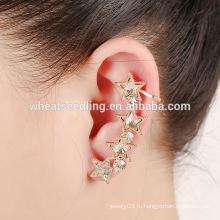 Популярный стиль высокого качества blingbling очарование кристалла четыре звезды серьги завод Китай