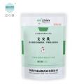 Meilleure qualité vente chaude Tylosin tartrate sulfadimidine poudre soluble