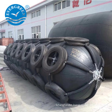 pneumatic rubber fender for ship to ship Dia1.5*5.5L