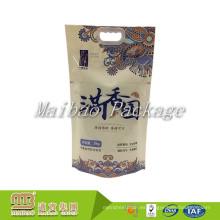 Precio de fábrica aprobado por la FDA Diseño personalizado modificado para requisitos particulares de la calidad superior que imprime las bolsas de cocinar plásticas laminadas del arroz