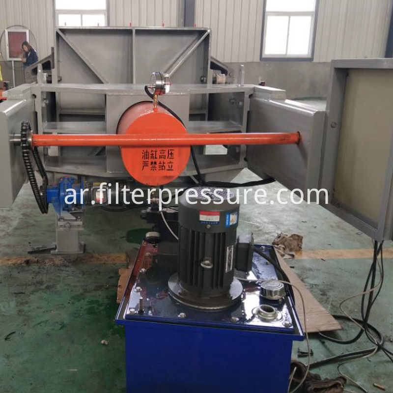 Sugar Syrup Plate Frame Filter Press 8