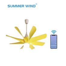 Modern Yellow remote control ceiling fan light