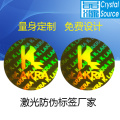 Customized anti-counterfeit non residue self adhesive label