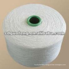 7s 100% cotton woven yarn