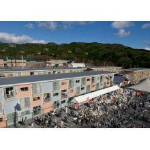Apartamento de estructura de acero prefabricado (KXD-SSB1374)