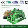 CHP System Cchp Power Plant or LPG and Natural Gas Generator 1 MW or 1000kw 1100kw