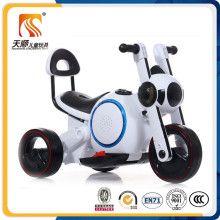 Bicicleta do motor da bateria das crianças de China com a cesta grande para a venda