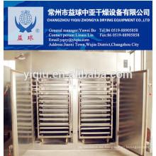 Horno secado del círculo del aire caliente del arándano / secado del horno de secado del arándano / de la máquina que secaba del arándano