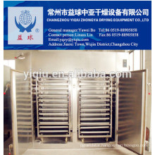 Dried Cranberry Hot Air Circle Oven/Dried Cranberry drying oven/Cranberry drying machine