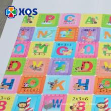 Обеспечение качества нетоксичные ТПУ дети играть мат бесплатная формамид