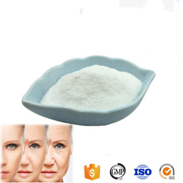 Pharmaceutical API Allantoin oral solution