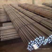 AISI 1045 / SAE 1045 Round Steel Bar