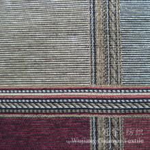 Декоративные Синеля домашний текстиль ткани для штор