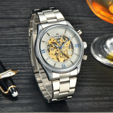 custom low price name brand mechanical wrist watch
