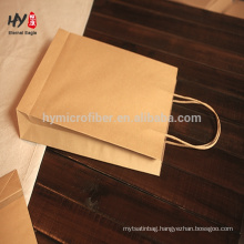 hot sale cheap paper household bag