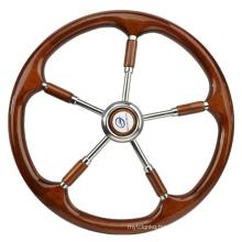 Genuine Marine carbon boat Steering wheel inflatable cables brass wood hidraulic Steering wheel
