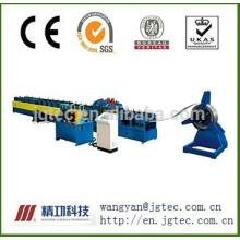Machine en purline en forme CZ