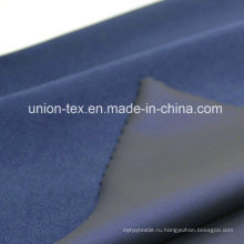 Кожа PU для куртки и юбки (ART # UWY9009)
