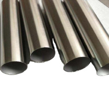 customized stainless pipes steel tube/pipe