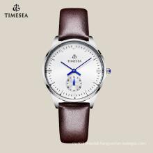 Top Quality Brown Genuine Leather Ladies Watch 71032