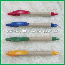 Бумага шариковые ручки