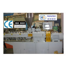 Extrusion Plc Touch Screen Control Panel