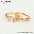 15441 Xuping Jewelry Wholesale New Design Ring Set with 18K Gold Ring