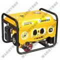 Essence 4 stoke générateur de carburant faible consommation 2.5kw