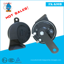 Hot Selling Car Horn Auto Horn Motorcycle Horn 115dB E-MARK Approvd