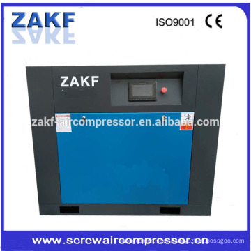 Stationary 18L screw air compressor lubricant oil air compressor with 40HP