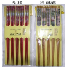 Bamboo 24cm Chopsticks
