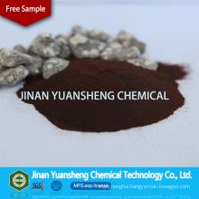 Straw Pulp Raw Material Sodium Ligno Sulfonate Admixture