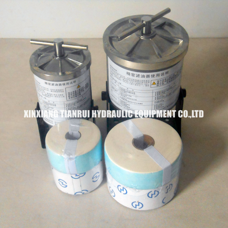 Injection Moulding Machine filters