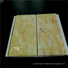 PVC Ceiling Board (JT-HY-43)