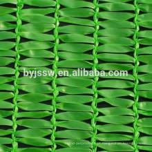 Especificações da rede Green Shade