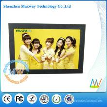 15,6 pouces large écran LCD