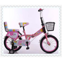 """Easy Carry 16"""" Folding Bicycle Folding Bike for Kids"""