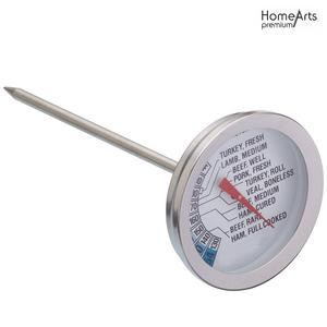 Stainless Steel Dial-Type Meat Thermometer