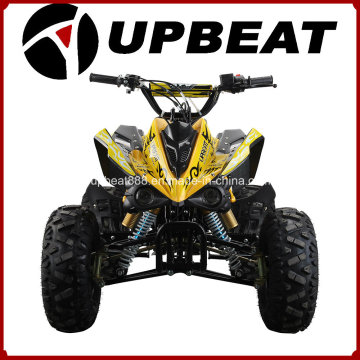 Усовершенствованный четырехцилиндровый четырехцилиндровый квадроцикл ATV