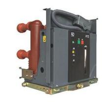 VTZ-12/4000-50 Type Vacuum Circuit Breaker