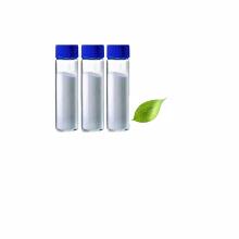 tetrahydrobenzothiazole CAS 104617-49-4