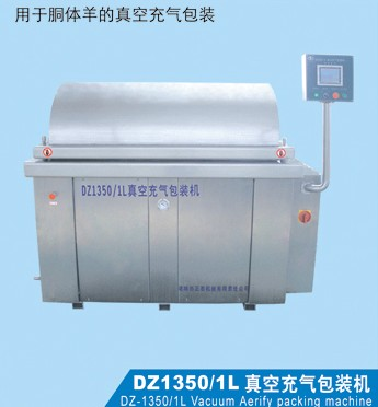 Rare Metal Inflatable Automatic Packing Machine