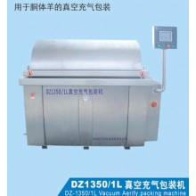 Frozen Sausage dan Bunga Seeds Vacuum Packer Mesin